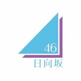 そして、今回発表された『日向坂46』のロゴがコチラ