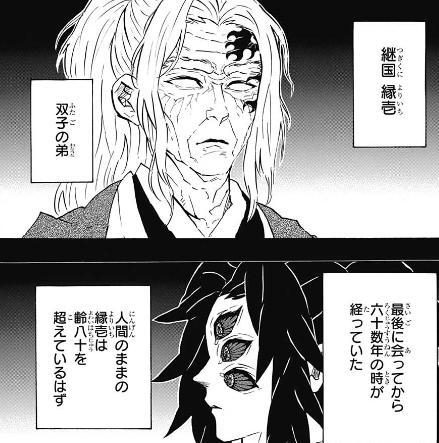 地縛少年花子くん 10巻 ネタバレ