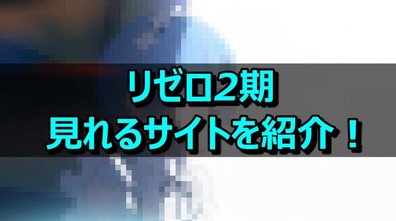 サイト 違法 動画
